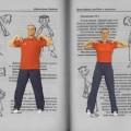 Норбеков — суставная гимнастика (полная версия)