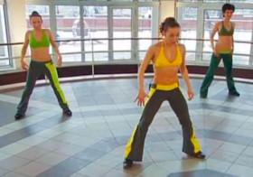 «Танцуй и худей» —  урок танцевальной аэробики