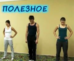 Вредные упражнения для позвоночника и их альтернативные варианты