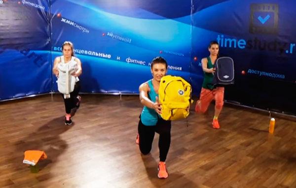 Функциональные тренировки с Яной Павлюк (4 видео)