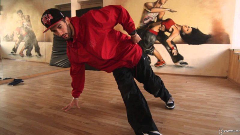 Уроки хип-хопа от школы танцев «Форма»
