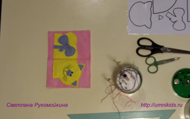 Как сделать своему ребенку развивающую игрушку своими руками - пазл-котик из флизелина